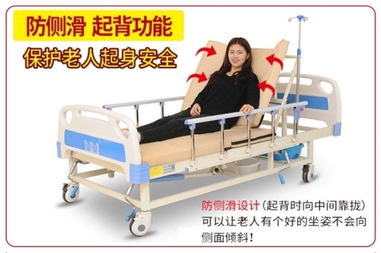 普通医用多功能护理床功能齐全吗