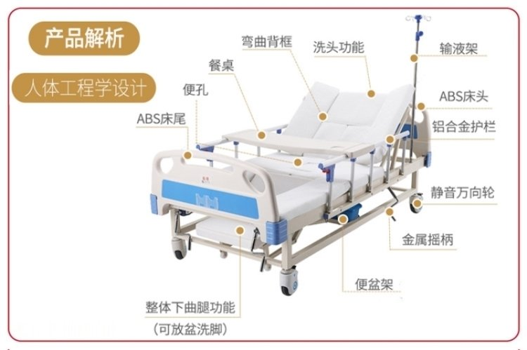 普通多功能护理床价格图片大全