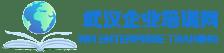 武汉企业管理培训机构