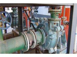 slurry pump application at coal washery