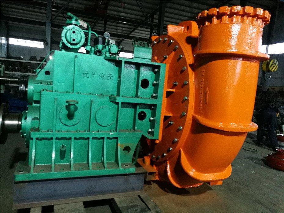 WN  Dredge Pump