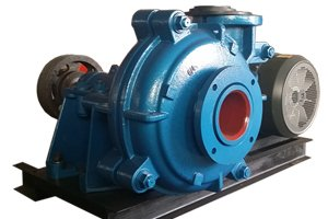 TH Slurry Pumps