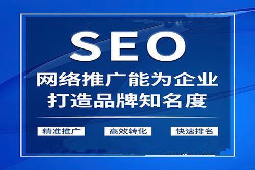 百度搜索引擎优化关键词排名定义