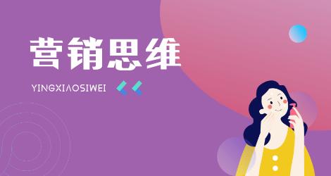 无锡、江阴、 宜兴seo网站广告位