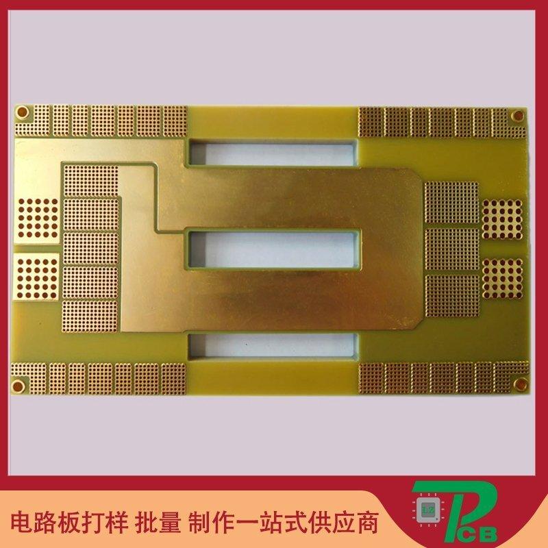 内层4OZ铜厚电路板