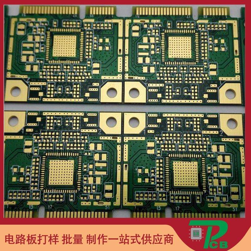 内层铜厚2OZ外层4OZ铜厚电路板