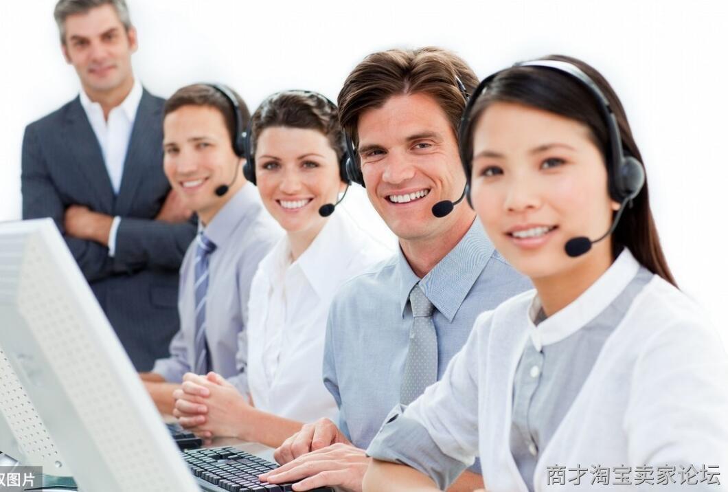 店铺的客服团队的职业素养提升可有助于提升转化率