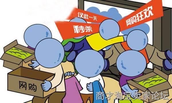 淘宝店铺如何优化人群标签?人群优化在店铺运营中的重要性