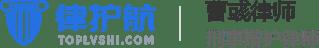 南京刑事律师 - 律护航