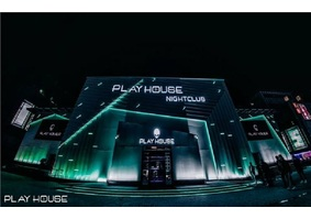 西安PLAYHOUSE酒吧
