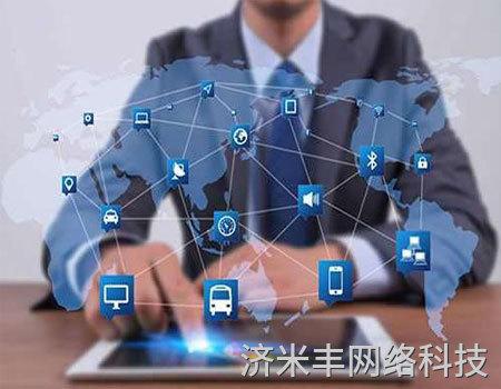 传统企业如何做网络推广