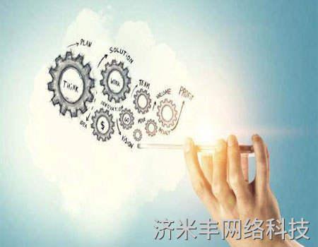 微信小程序和网站哪个技术含量高?