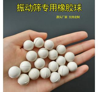 密封球|橡膠球|矽膠球图片