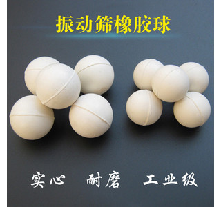 密封球|橡胶球|硅胶球价格