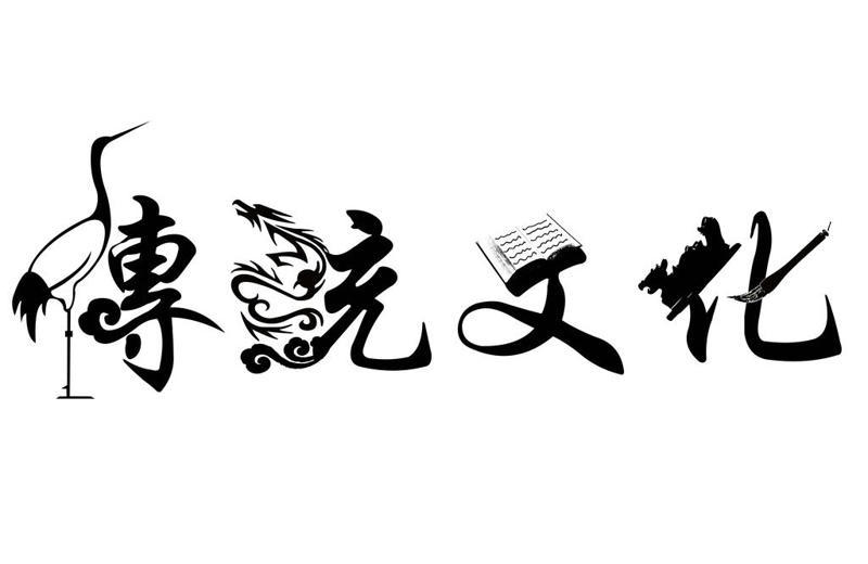 北京大学国学文化课程:谈中国传统文化与中国企业管理的关系