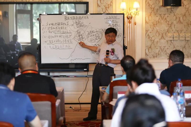 朱少平老师