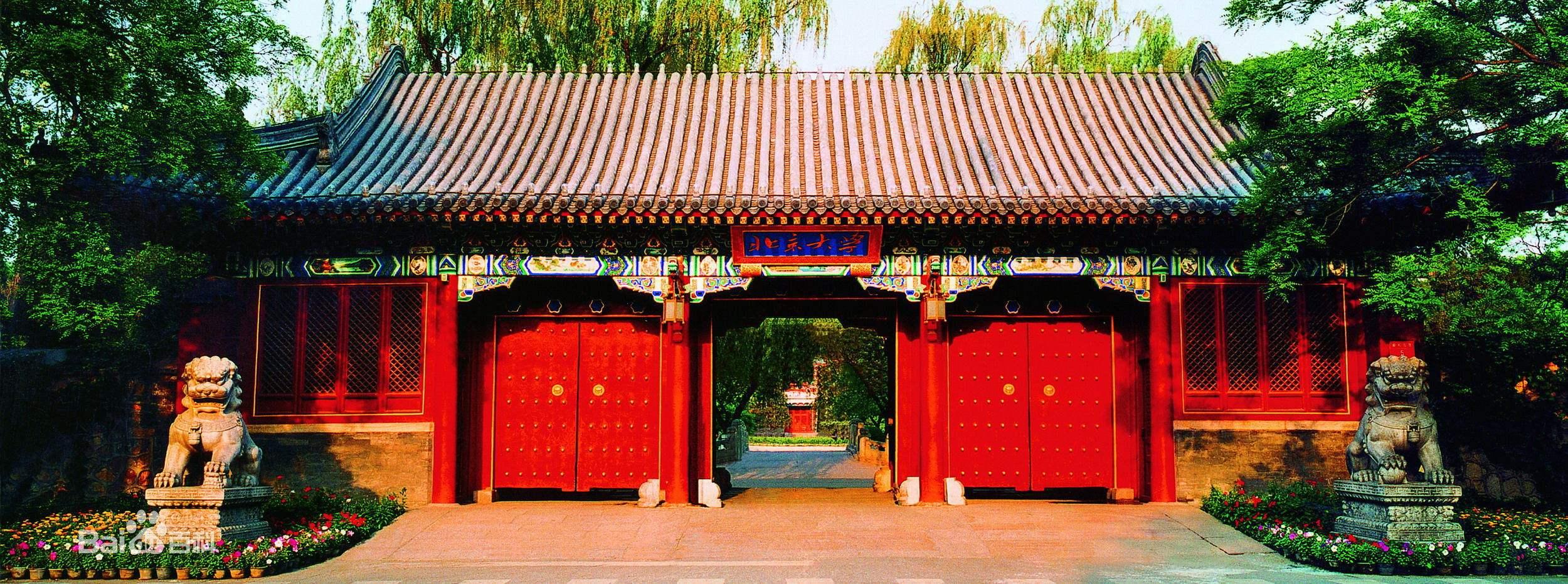 关于北京大学EMBA问题汇总!