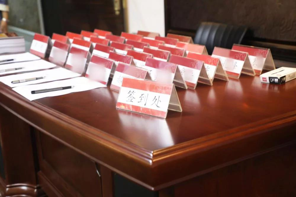 新时代工商管理高级总裁班签到处