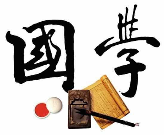 中国国学在国外的影响力?