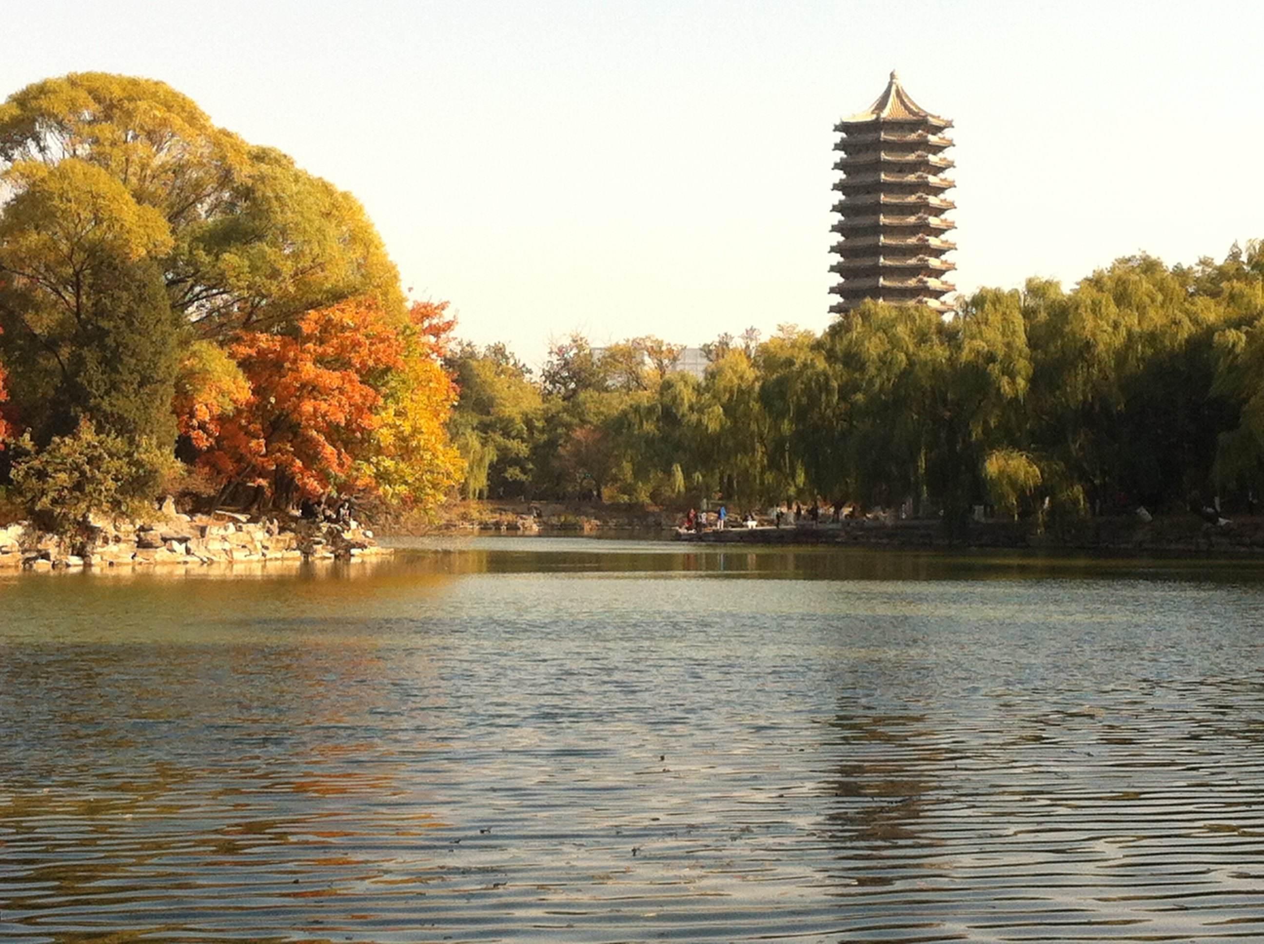 蓬勃发展的北京大学经济学院——总裁研修班