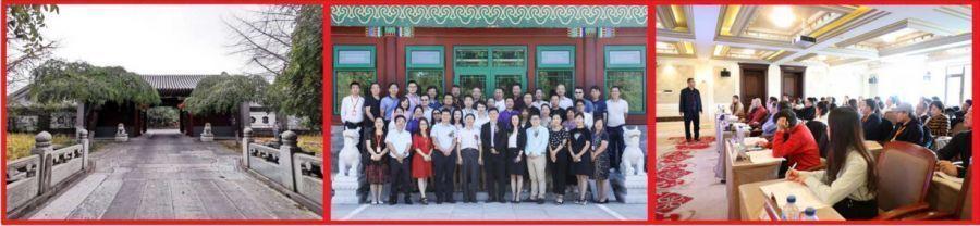 中国北京乾元商学院授课中心