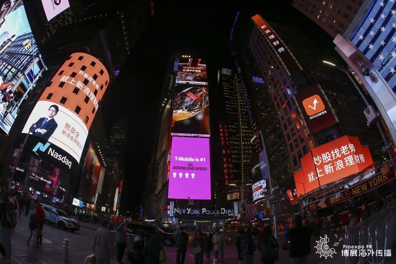 纽约时代广场纳斯达克LED大屏广告