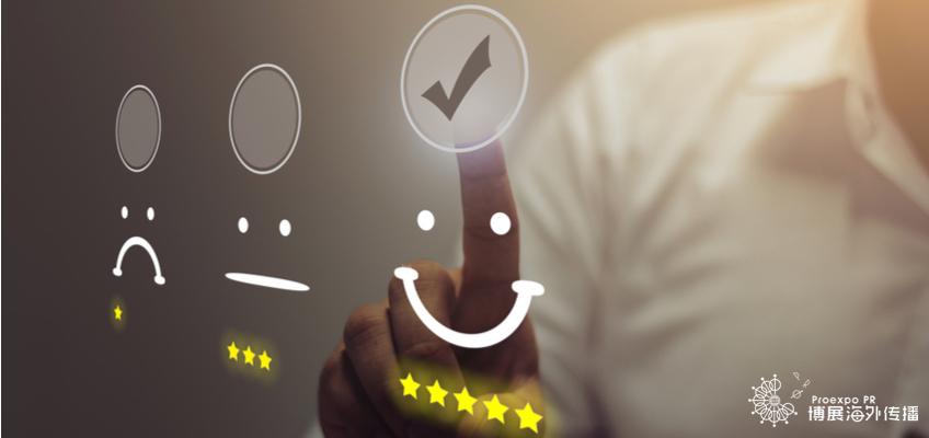 海外PR:提升品牌声誉的5种策略
