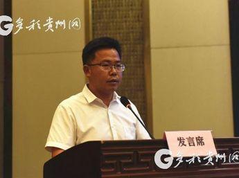 贵州省农村产业革命石斛产业发展推进会召开