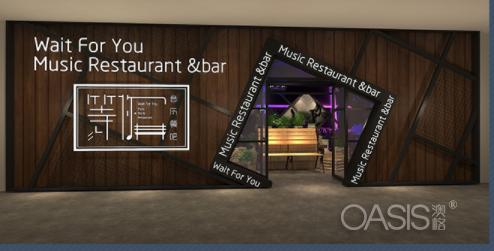等你音乐餐厅家具生产案例