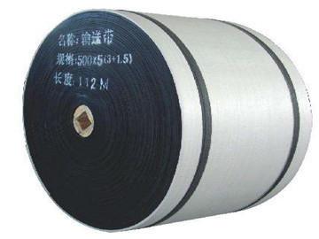棉帆布输送带(cc56输送带)