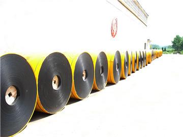 尼龙橡胶输送带