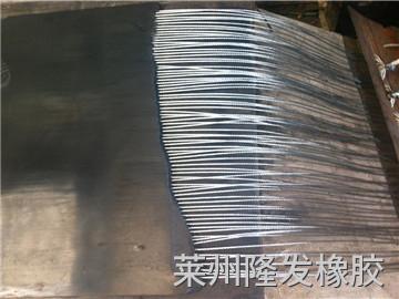钢丝绳芯提升带
