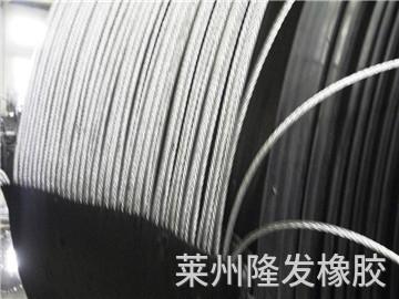 钢丝绳输送带