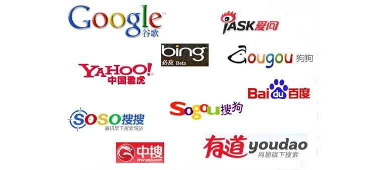 域名种类会影响搜索引擎排名吗