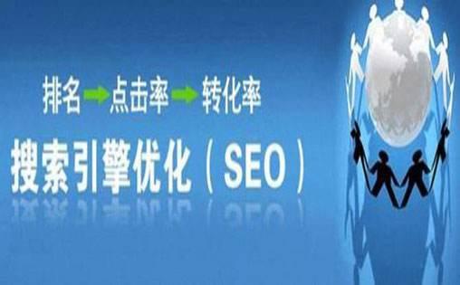 如何使用品牌提及搜索引擎优化,或链接建设的链接未来?