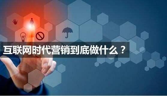 上海企业网站如何建设