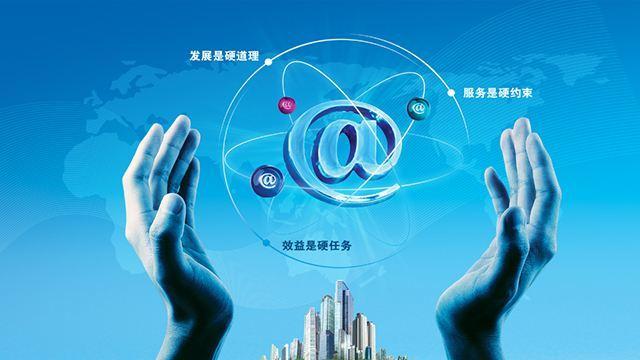 上海百度SEO关键词优化插图