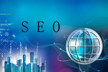 文章对网站SEO的优势