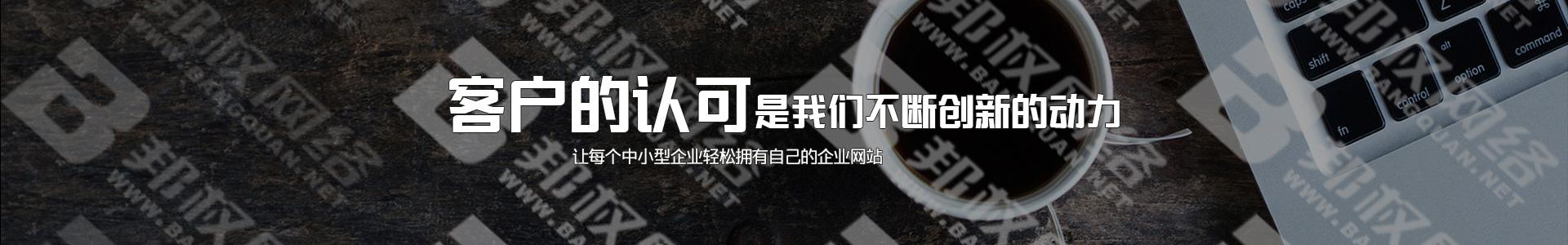 上海SEO新闻动态