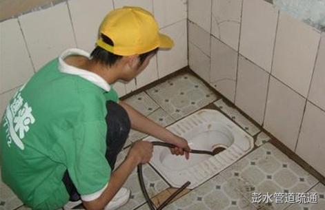 疏通厕所用什么办法好