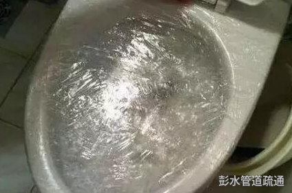 厕所疏通方法