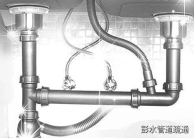 面盆下水器堵塞怎么办?