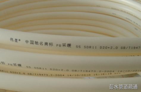 软胶型管道清洗疏通方法