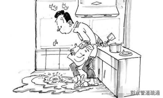 彭水厨房地漏管道疏通方法