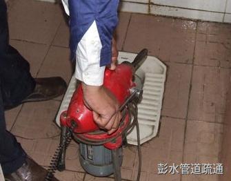 十个有效疏通马桶方法