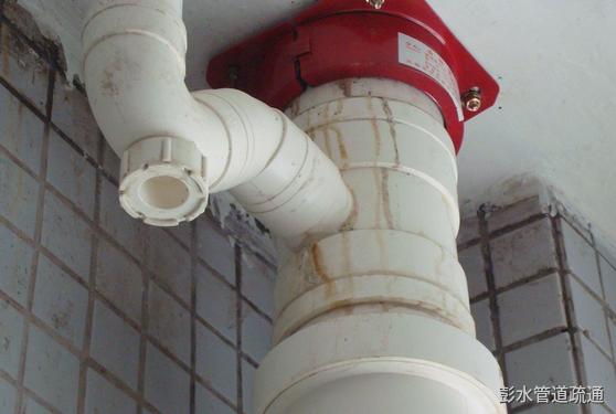 面盆下水管漏水时处理方法详解