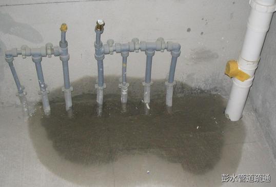 下水管漏水怎么办