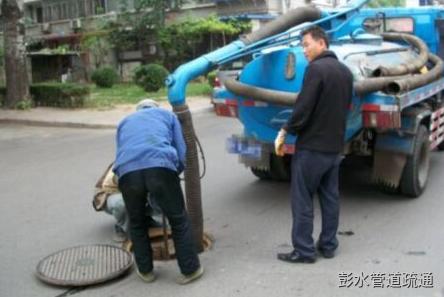 彭水管道疏通有什么方法?