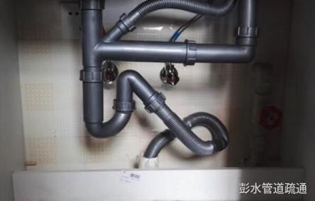 彭水厨卫下水管道安装方法?