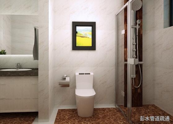 彭水厕所管道疏通多少钱?